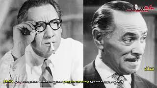 """في ذكرى وفاة بارون السينما المصرية """" استيفان روستي """""""