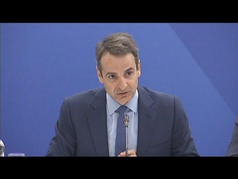 Κ. Μητσοτάκης: Ο λογαριασμός φθάνει στα 12,5 δισ. ευρώ