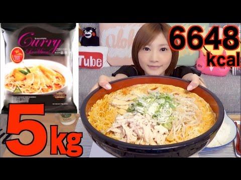 5KG的『咖哩拉麵和白飯』!這位日本女子僅用了4分鐘就『一吞而光』看完我也吐了!