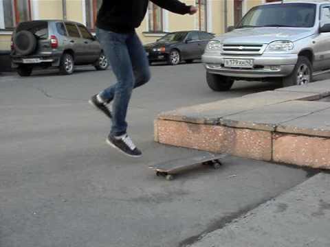 Ярик - скейтер. (видео)