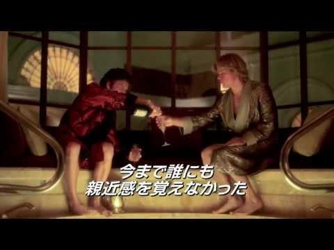 『恋するリベラーチェ』【1/11~1/31】