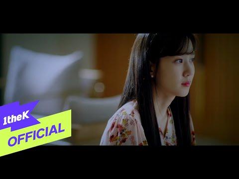 [MV] Punch(펀치) _ Love me(널 사랑했던 한 사람) (Do You Like Brahms?(브람스를 좋아하세요?) OST Part.4)