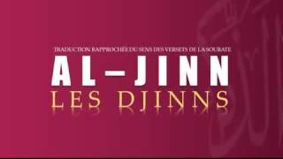 72- Al Jinn - Tafsir bamanakan par Bachire Doucoure Ntielle
