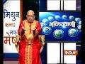 Bhavishyavani |15th November, 2017 (Full) - Video