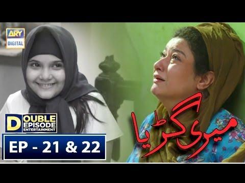 Meri Guriya Episode 21 & 22 - 19th September 2018 - ARY Digital Drama