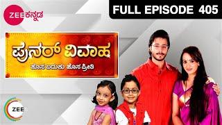 Punar Vivaha - Episode 405 - October 22, 2014