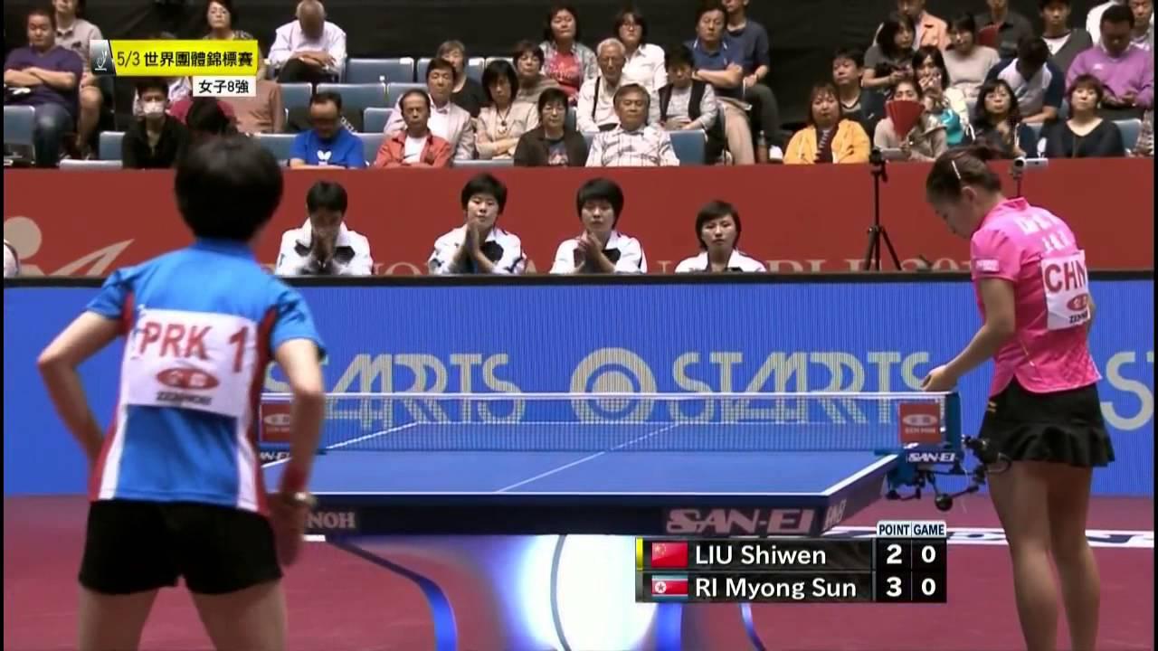 2014 WTTTC (WT-QF) CHINA Vs NORTH KOREA [HD] [Full Match/Chinese]
