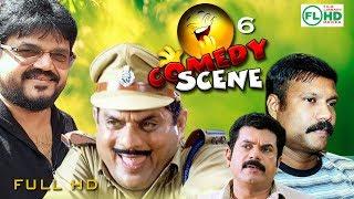 Comedy bazaar-Vol;-6Various Malayalam filmsMukesh  Jagathy  Kalabhavan Mani  Pellisserry  Machan othersS U B S C R I B Ehttps://www.youtube.com/channel/UCPKJnVrqHvxbQJkzgO71C7A?sub_confirmation=1