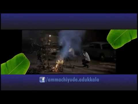 Video of Adukkala - Volume 1