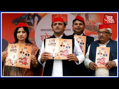 Video Akhilesh Yadav Releases Election Manifesto download in MP3, 3GP, MP4, WEBM, AVI, FLV January 2017