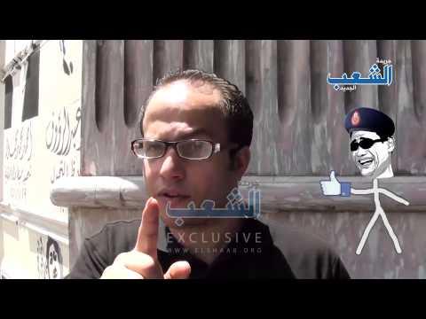 """شاهد صحفى """"الشعب"""" يحرج مؤسس تحالف شباب الثورة المؤيد للسيسي"""
