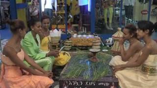 Ethiopia's Next Top Model Show 8