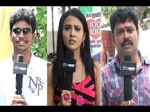 Meet Ingu Kadhal Katrutharapadum Team | M Sreedharan | Srinath | Dharshana - BW