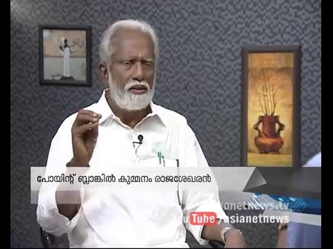 Kummanam-Rajasekharan-responds-on-the-death-threat-to-Sindhu-Sooryakumar-08-03-2016