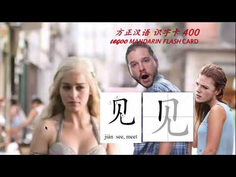 Learn Chinese like Kids-CRC K1-34 社会交往 Social Etiquette 谢再见请 Thank, Goodbye, Please