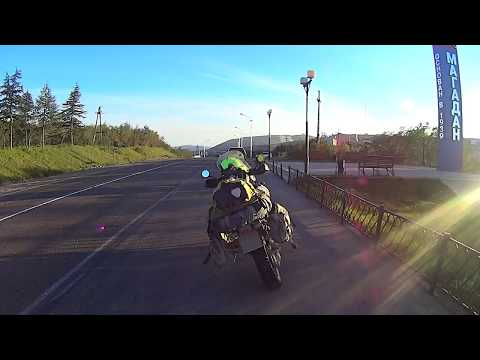 Magadan - Kolyma Highway - BMW GS 1150 ADV (видео)