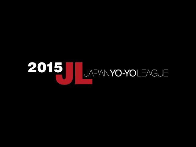 2015年全日本ヨーヨー選手権地区大会優勝者紹介 (2015JNシード選手紹介)
