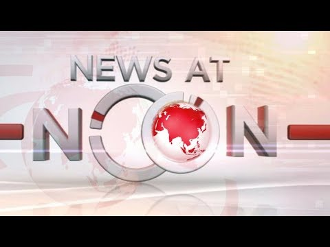 ENI Live :: Bulletin 20 September 17 (1)