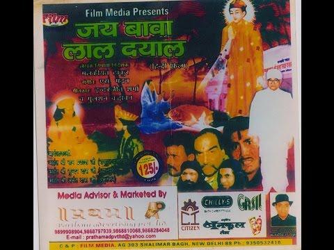 Video Jai Bawa Lal Dayal I Hindi Movie I Part - 4 download in MP3, 3GP, MP4, WEBM, AVI, FLV January 2017
