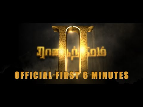 Rajathandhiram 2 Official First 6 mins