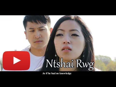 Ntshai Rwg Short film With ENG SUB (видео)