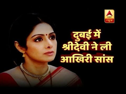 ABP News pays homage to late Bollywood actress Sridevi Kapoor