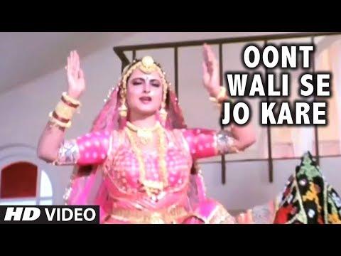 Oont Wali Se Jo Kare Full HD Song | Bhrashtachar | Mithun Chakarborty, Rekha