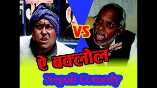 Video Mithai Lal (sandip chhetri) VS Rajendra Mahato ।। Interview with Rajendra Mahato ।। What The Flop MP3, 3GP, MP4, WEBM, AVI, FLV April 2018