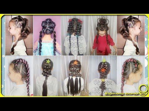 Christmas hairstyles! New Year`s hair ideas