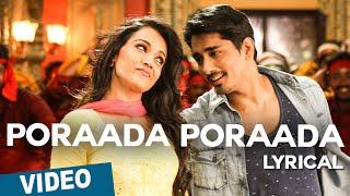 Poraada Poraada Song Audio HD, Aranmanai 2 Siddharth, Trisha, Hansika