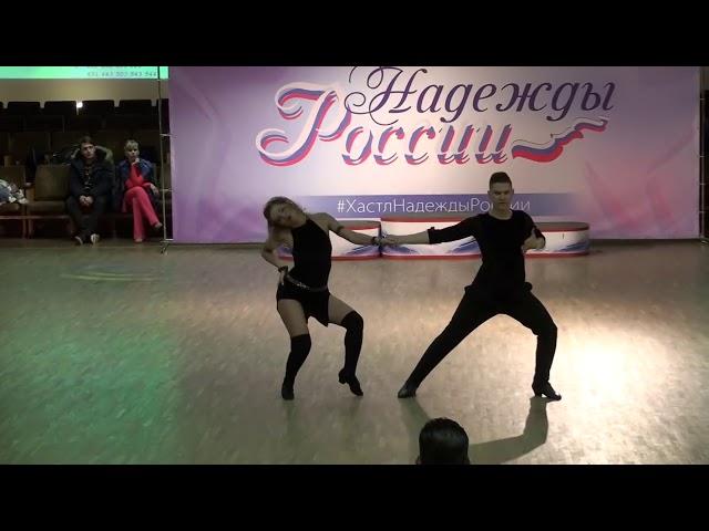 Андрей Чайка и Надежда Бычкова, НР2017 B class Final Slow