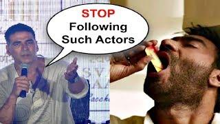 Video Akshay Kumar Slams Ajay Devgan And Sanjay Dutt For Endorsing Gutka MP3, 3GP, MP4, WEBM, AVI, FLV Juni 2018