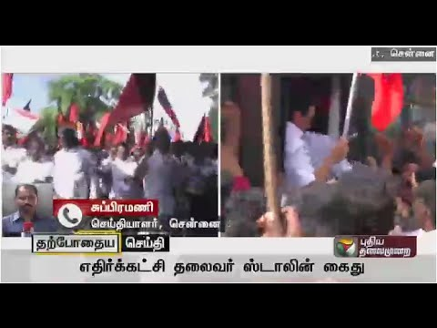Opposition-leader-Stalin-courts-arrest-during-rail-roko-in-Egmore-station-Chennai