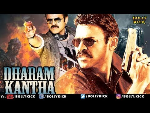 Dharam Kantha Full Movie | Hindi Dubbed Movies 2018 Full Movie | Venkatesh Movies | Ramya Krishnan