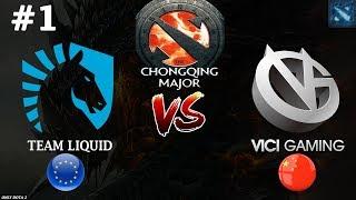 ЛИКВИД против ЖЕСТКИХ КИТАЙЦЕВ! | Liquid vs VG #1 (BO3) | The Chongqing Major