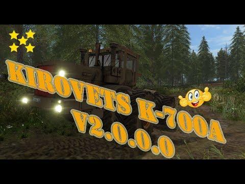 Kirovets K-700A v2.0.0.0