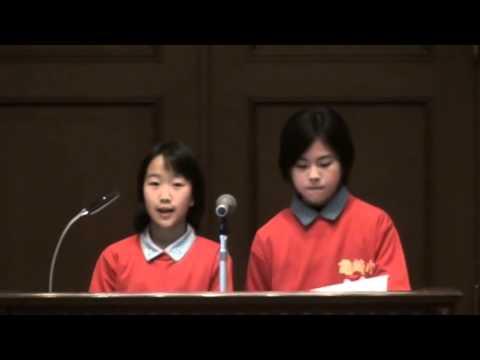 【発表会3】 ◆ぼうさい大賞 *愛知県 半田市立亀崎小学校