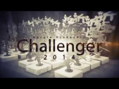 To już 12 edycja prestiżowego turnieju Challenger! Wszystkie niezbędne informacje na stronie kyokushin.plSerdecznie zapraszamy wszystkich sympatyków sportów walki gdyż na matach będzie można zobaczyć najlepszych zawodników z Polski oraz Europy.https:/