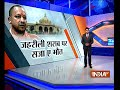 Yogi Adityanath govt clears proposal to add death penalty in hooch death cases - Video