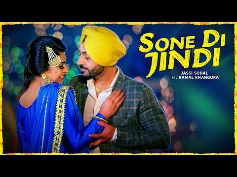 """Sone Di Jindi"": Jassi Sohal (Full Song) | G Guri | Latest Punjabi Songs 2017 - Thời lượng: 5:10."
