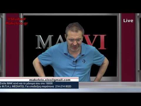 Διαδικτυακό Μακελειό 6 | 31-05-2016