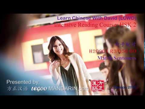 Chinese Proficiency Test, HSK 2 H20901 R4 Q56-60 句子配对 Match Sentences Part 1