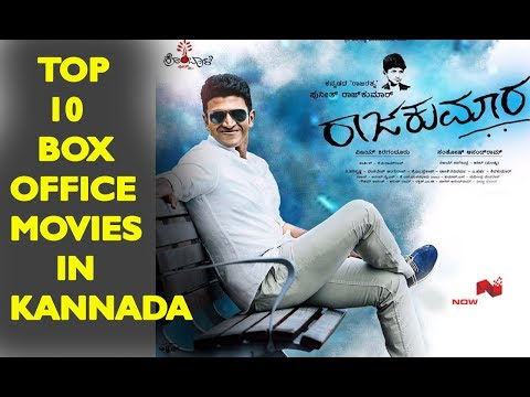 Video Top 10 Highest Box Office Collection Movies in Kannada download in MP3, 3GP, MP4, WEBM, AVI, FLV January 2017