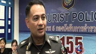 Thailand's Tourist Police Launch Their Smartphone Tourist Buddy APP For Holiday makers