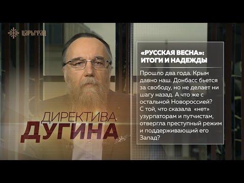Александр Дугин (полные лекции) - YouTube