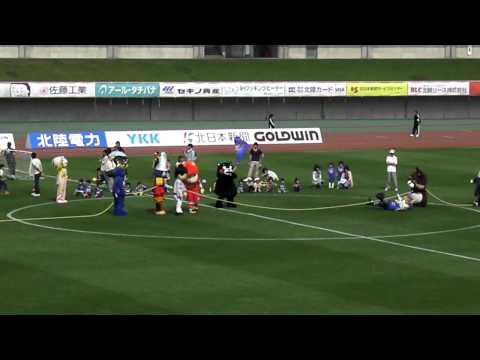 カターレ富山2011/06/05 熊本戦ゆるキャラ運動会