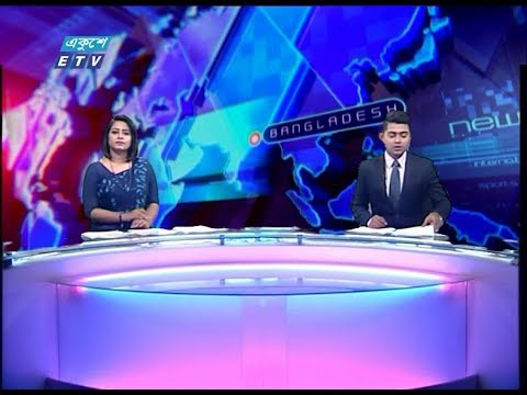 02 Pm News || দুপুর ০২ টার সংবাদ || 16 February 2020 || ETV News