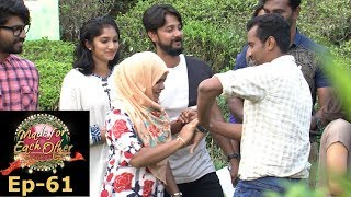 Video Made for each other season 2 I S2 EP- 61 The fear of another elimination | Mazhavil Manorama MP3, 3GP, MP4, WEBM, AVI, FLV September 2018