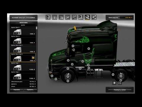 Scania T Mod v1.8