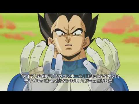 SSJ3 Gotenks Vs Copy Vegeta Dragon Ball Super Episode 45 English Sub